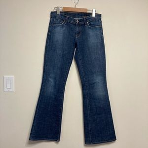 COPY - Citizens of Humanity Jeans